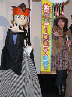 公開2週間で100万人を動員!イナズマイレブン主人公・円堂守が紋付袴で新年の誓い!
