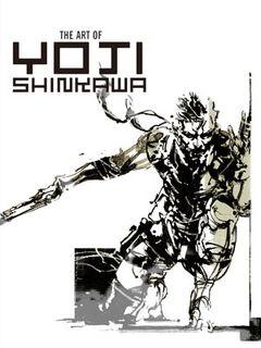 大人気ゲーム「METAL GEAR SOLID」アートディレクター、新川洋司氏の原画展が開催!