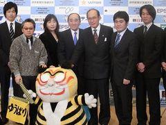 ゆうばり国際ファンタスティック映画祭2011のラインアップが発表!今年は片桐はいりが審査員に!