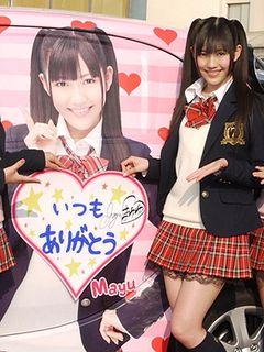ミニスカで登場のAKB48渡辺麻友「関係がギクシャクしている秋元さんにわたしの取扱説明書をプレゼントしたい!」