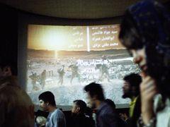 イランがサッカー・アジアカップの映画館での生中継観戦を女性禁止に!