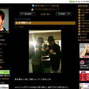 市原隼人のブログに長渕剛登場!熱い男同士の2ショット写真公開!