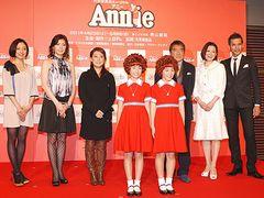友近、ミュージカル初出演!あの名作「アニー」に元宝塚トップスターと舞台に立つ