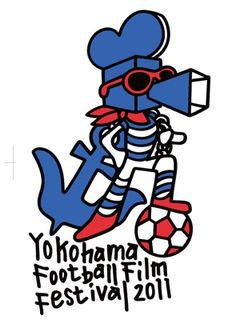 日本国内初!サッカー映画の祭典が開催決定!ワールドカップ、アジアカップに続け!?