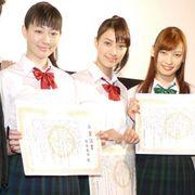 ケータイ刑事・大政絢ら美人3姉妹が感極まって涙! サプライズ卒業式に会場は温かい拍手