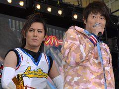 ロンブー淳、実は青田典子と連絡とれず…「会いたくなった」とラブコール!