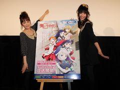 アニメ「舞-乙HiME」イベントで菊地美香が告白、ちっちゃいと声優も大変?