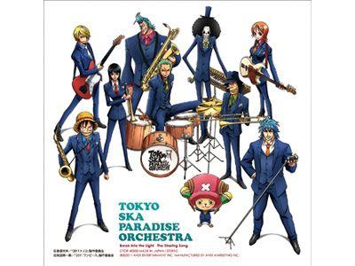 「ワンピース」「トリコ」がスカパラに!オリジナル描き下ろし3DジャケットでのCDリリースが決定!