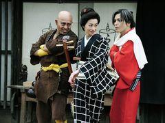 松本人志監督第3弾『さや侍』にりょうが賞金稼ぎ役で出演!伊武雅刀、板尾創路ら個性派も出演