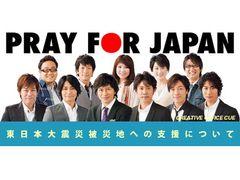 北海道が本拠地の大泉洋の所属事務所、1,000万円を寄付 義援金受付口座開設も