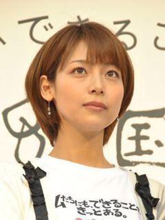 9歳のときに阪神淡路大震災を体験した相武紗季「自分にできることを頑張りたい」と思いを語る