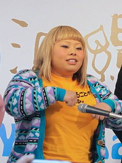 地元が津波被害を受けた渡辺直美が母の祖国、台湾の人々から集まった21億円もの義援金に感謝