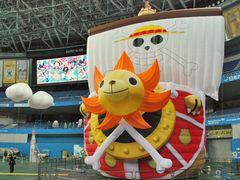 コミック史上初「ONE PIECE ドームツアー」が大阪で開幕 全長20メートルサウザンド・サニー号ほか作品世界を等身大に再現