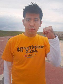 沖縄、被災者を受け入れ住居・生活資金を提供…地元で広がる支援の輪にゴリ、「みんながちょーでー(兄弟)」