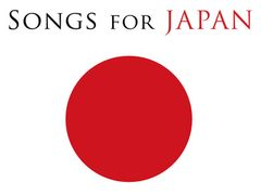 世界のiTunes Store のトップは日の丸だらけに 全世界18か国で1位 「SONGS FOR JAPAN」