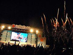 第3回沖縄国際映画祭がフィナーレ BEGINと芸人たち、観客が被災地への思いを歌う