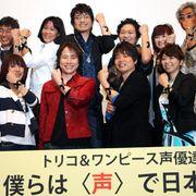 『ワンピース』『トリコ』のヒーローが「日本中に元気を!」と熱い応援メッセージ