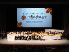 沖縄国際映画祭に釜山国際映画祭ほか世界の映画祭から震災支援の申し出 ヴェネチア、カンヌ、ベルリン映画祭に広がる可能性も