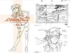 『ヱヴァ新劇場版:破』の原画集が5月発売決定 カラーページを含む上下巻とボリュームアップ