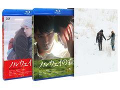 映画『ノルウェイの森』未公開の16分を含むエクステンデッド版 ブルーレイに収録 限定公開も より原作の世界観重視した全くの別編集
