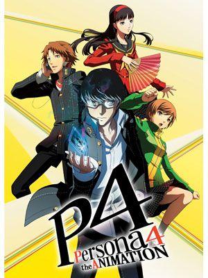 大人気RPG「ペルソナ4」のアニメ化が決定 主要キャストの浪川