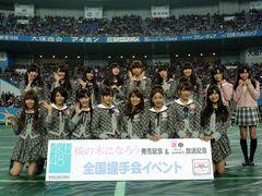 AKB48の新曲「Everyday、カチューシャ」の選抜メンバー26人発表 大阪を拠点に活動する姉妹ユニットNMB48から2人が初選抜!