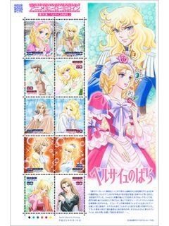 アニメ「ベルばら」切手が発売 華やかでガーリーな雰囲気は女の子にぴったり?