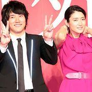 松ケン&小雪結婚!松山は本日中に会見を予定「未曾有の危機的状況渦中で結婚発表をはばかり…」とお詫び