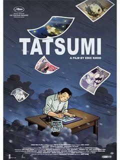 劇画界の第一人者・辰巳ヨシヒロを描いたアニメがカンヌ映画祭に公式出品 別所哲也が1人6役で挑む劇画の源流