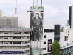 「バガボンド」井上雄彦氏の巨大な宮本武蔵がラフォーレ原宿に登場!「この国には、底力がある。」