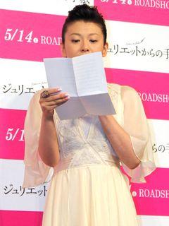 南野陽子、「アイドルなので恋愛の話は…」 はにかみながらラブレターの中身告白!