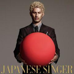 平井堅、約3年ぶりのフルアルバムがリリース決定!日の丸抱える「JAPANESE SINGER」人気ドラマ「JIN-仁-」主題歌含む