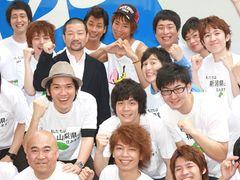 「地元に住みます芸人」たちが47都道府県に引越し開始 キム兄ら先輩芸人がボケ全開で若手にエール!