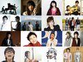 海援隊&渡辺美里&HOUND DOGら出演のチャリティーコンサート、福島・宮城を含む全国6か所で無料ライブ・ビューイング決定