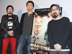 70年代生まれの男たち3人、自主映画の時代から『マイ・バック・ページ』にいたるまで…山下敦弘監督が仲間たちと青春を振り返る