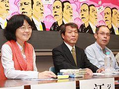 「布川事件」無罪だけでなく、結婚まで勝ち取ったショージとタカオに江川紹子「50代希望の星」!