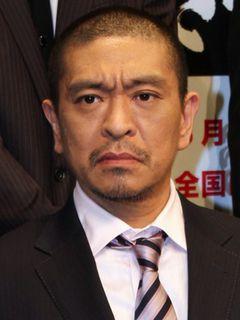 松本人志、ハリウッド版『大日本人』に自らも参加することを表明!『さや侍』のリメイクは主役はジョニー・デップで?