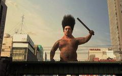 松本人志の初監督作『大日本人』のハリウッドリメイクが決定!『アイ・アム・レジェンド』プロデューサー、『タイタンの戦い』脚本家が参加