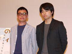 最年少ブルーリボン監督賞受賞の石井裕也監督をベテラン俳優たちが絶賛!「27歳でおっさんの気持ちがわかるのはすごい」