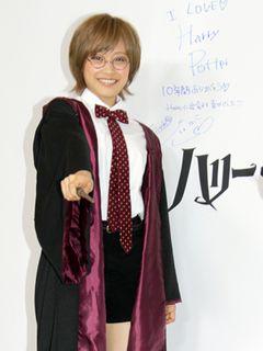 モー娘。高橋愛、卒業は「寂しい」 『ハリポタ』コスプレで10年間を振り返る