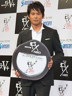 織田裕二が「キターッ!」サンテFXのCMに再登場!よりパワーアップの「キターッ!」を披露!!