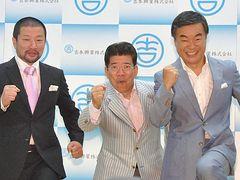 元神奈川県知事が吉本興業に所属表明!「後輩」として、若手のパシリも余裕!?
