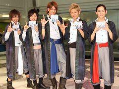 島田紳助プロデュース 新選組リアン握手会におよそ1,000人の女子が来場!