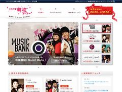 ニコ動画に女性ユーザーが激増中!「ニコニコ韓流アワー」が韓国エンタメ情報を発信するポータルサイトに!
