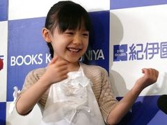 芦田愛菜、ママが選ぶ「理想の娘」のダントツ1位に!男の子は濱田龍臣・加藤清史郎・鈴木福の3強時代