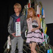 神田沙也加、七夕の願いごとは「新感線の劇団員になりたい」