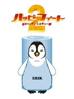 踊るペンギンたちがかわい過ぎる!『ハッピー フィート2』の予告編映像が解禁