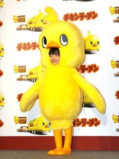 芦田愛菜、チキンラーメンのCMキャラクターに抜てき!ひよこちゃんの着ぐるみ姿が超キュート!「がんばります~!ぴよぴよ~」