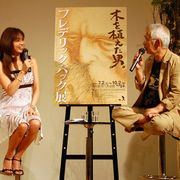 「フレデリック・バック展」で山口智子&鈴木プロデューサーが対談!!『崖の上のポニョ』での山口の起用理由は息継ぎの仕方?