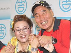 結婚35周年を迎えた宮川大助・花子夫妻!闘病生活など波瀾万丈の結婚生活を振り返る!